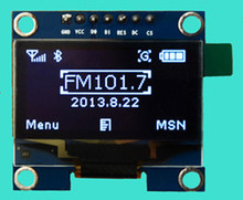 1.3 inch White OLED Module SSD1106 Drive IC Compatible with SSD1306 IC 128*64 IIC/SPI Interface(China (Mainland))