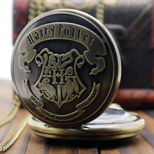 Latest Arrival Harry Potter Theme Extensions Hogwarts Logo Pendant Pocket Watch Unique Gifts for Children Free Shipping(China (Mainland))