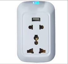 popular remote control electrical switch