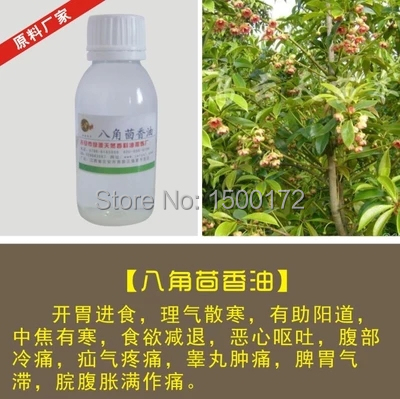 Star anise oil 100ml Mint natural aromatic beauty medicinal plant oil quality goods(China (Mainland))