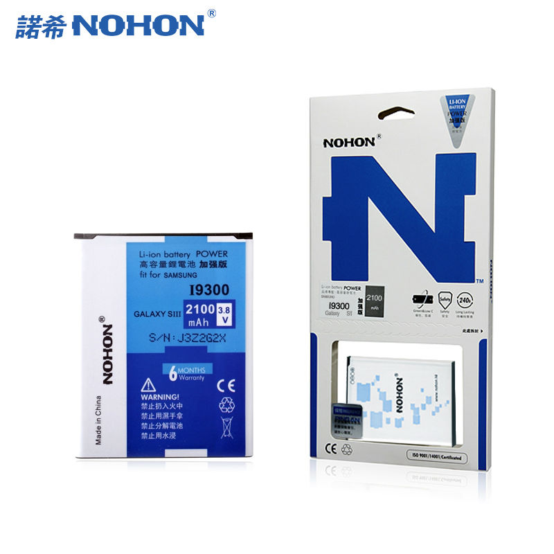 NOHON Battery For Samsung Galaxy S3 i9300 i9305 i879 T999 i9082 EB-L1G6LLU 2100mAh High Capacity With Retail Package(China (Mainland))