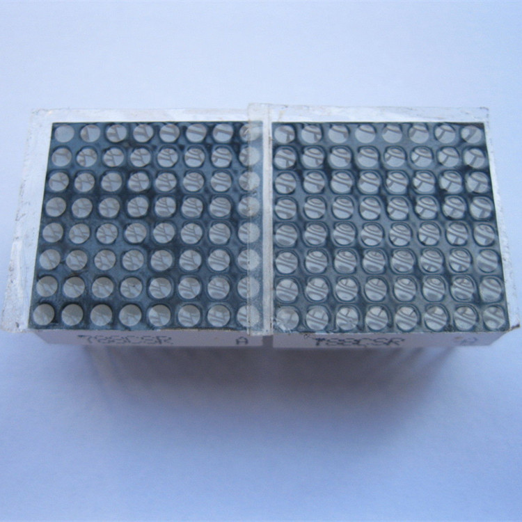 2pcs LED Display 1.9mm 8x8 Red Common Cathode Dot Matrix LED Display 20x20mm 16pin Dot Matrix Module(China (Mainland))