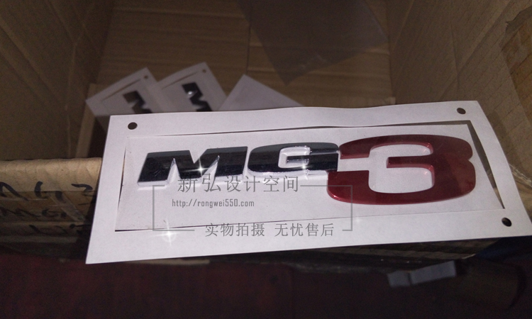 [2011] The new Hong MG MG3 MG3 new standard rear trunk word mark after signs<br><br>Aliexpress