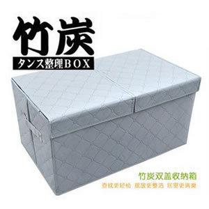 King covered storage box clothes clothing waterproof storage box finishing box storage box Discounted(China (Mainland))
