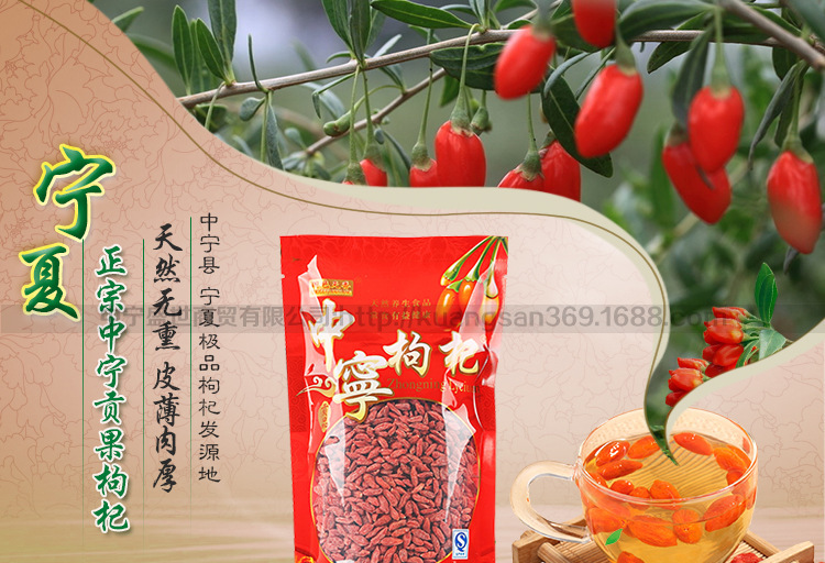 Of Bushen beauty of herbal tea goji berries 500g AAAA No sulfur does not stain Organic Food, farm of production for<br><br>Aliexpress