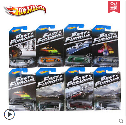 HOT WHEELS 1:64 Fast and Furious 8 little sports car Set Baby toy Genuine Diecasts & Toy Vehicles Limited Collection Alloy(China (Mainland))