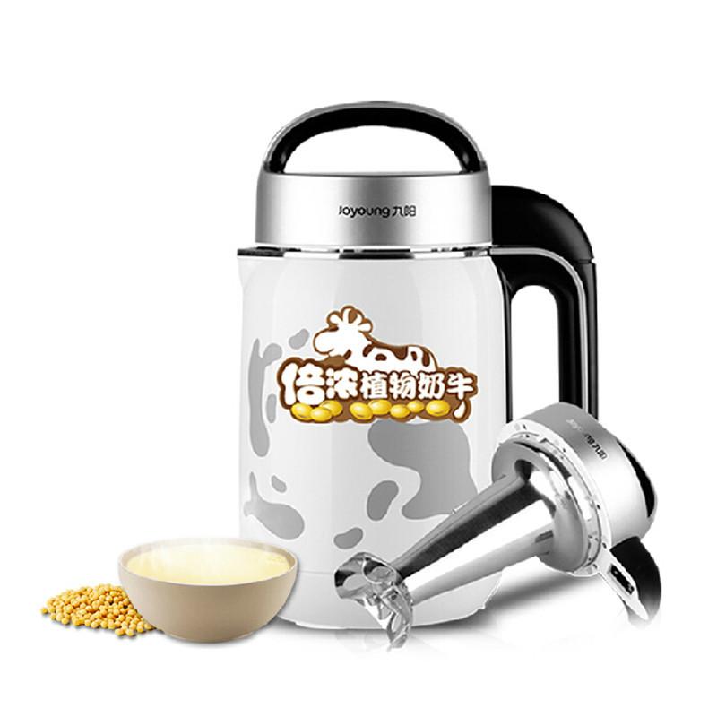 china DJ11B-D616SG Joyoung Soybean Milk machine soymilk maker 1100ml Stainless steel F-095(China (Mainland))