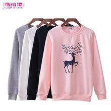 Cute Pullover Hoodie korean Women Oversized Long Sleeve beer Printed Sweatshirt Black Grey o neck long sleeve loose clothing(China (Mainland))