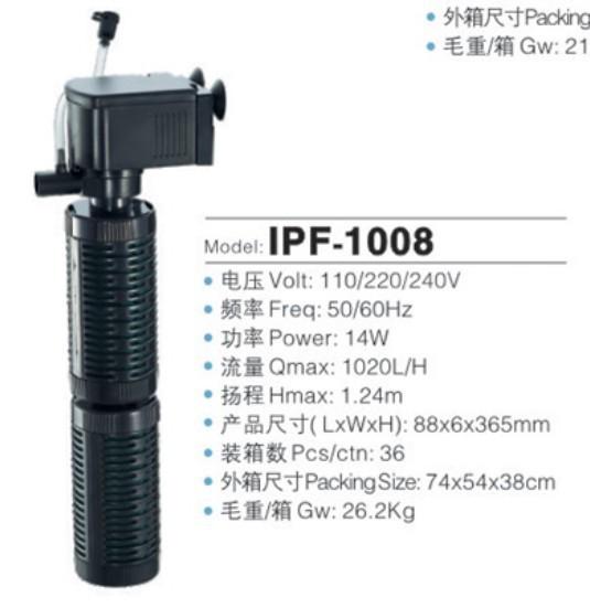 14W 1020L/H Fresh Salt Water Aquarium Fish Tank Water Pump Internal Filter(China (Mainland))