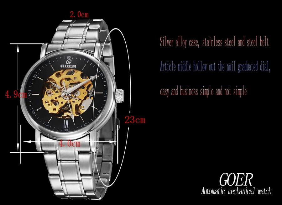 ПОСЕТИТЕЛЬ модного бренда мужские механические часы Скелет Автоматические Наручные часы Спорта водонепроницаемый Световой Нержавеющей Стали Мужчины часы