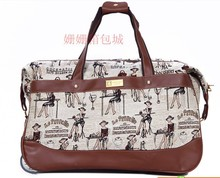 Free shipping,2013 hot sale linen Travel bag pull rod bags luggage bag trolley wheel bags(China (Mainland))