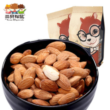 2015 Limited Real Doces Japoneses Free Shipping Almond Without Shell Specialty Snack Nuts Roasted Almonds 235g