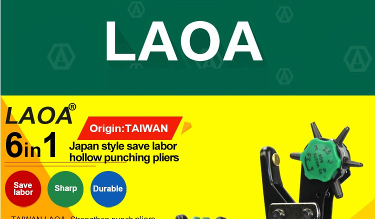 LAOA Japan Style Labor-saved Hole Puncher Hollow Hole Stamp Puncher 6 Size Head 2.0 ~ 4.5mm 6 Sizes Best Quality Free Shipping