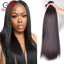 Gossip Girl Mink Brazilian Virgin Hair Straight 3 Bundles 8A Grade Virgin Unprocessed Human Hair Straight Brazilian Hair Bundles(China (Mainland))