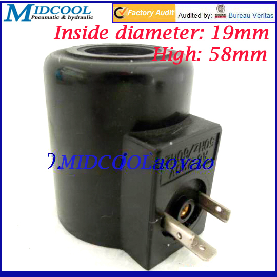 Hydraulic solenoid valve coil connector AC220V inner hole diameter 19mm high 58mm(China (Mainland))