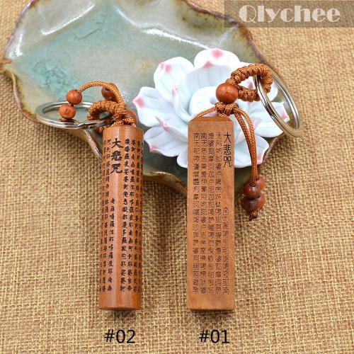 1 pcs Good Fortune Buddha Heart Sutra Wood Carving Car/Bag/Purse Keychain,Keyring,Amulet Pendant Wooden(China (Mainland))