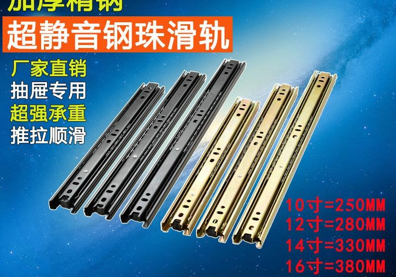 Factory direct sales of stainless steel three mute iron drawer full extension slide rail track color underworld(China (Mainland))
