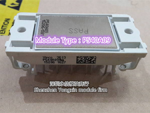 [FUJI] P540A09 Brand new original authentic quality assurance - Chinese Shenzhen Yongxin module firm store