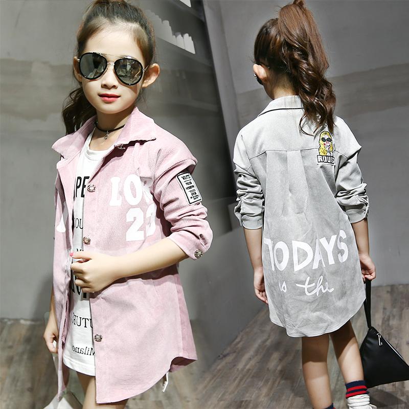Купить Школьную Блузку Для Девочки