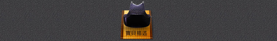 Buy [Wu] day imported from Japan with double-sided movable pattern bamboo knife -- e Kendo equipment spot cheap