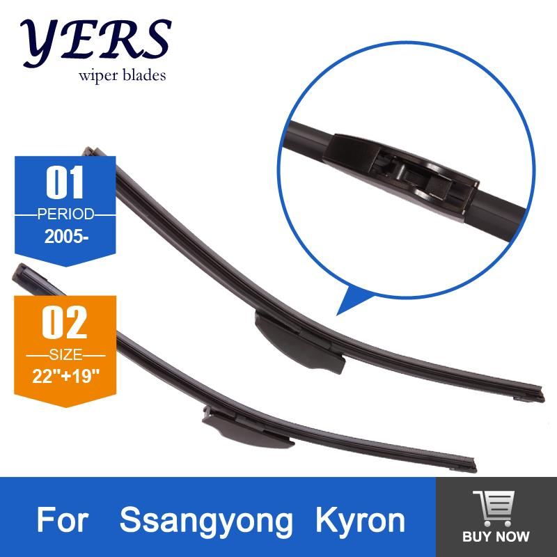 """Wiper blades for Ssangyong Kyron (from 2005 onwards) 22""""+19"""", U-hook bracketless windscreen Car accessory, HY-002(China (Mainland))"""