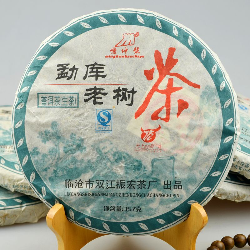 Yunnan mengku Seven cake tea 357g Raw Pu er premium materials inside and outside puerh cha