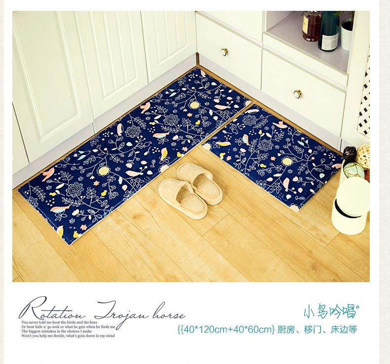 Lavable alfombras para ni os compra lotes baratos de - Alfombras ninos lavables ...