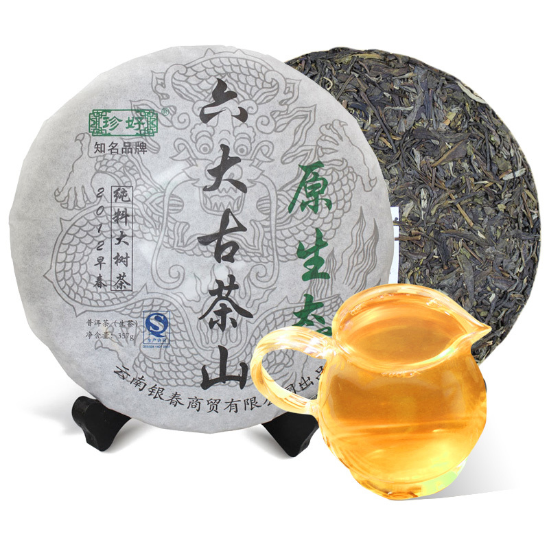 2012 Year China Yunnan puer tea raw 357 g menghai raw puer tea pu erh original