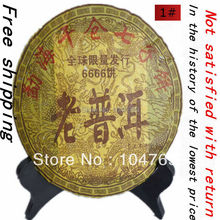 Free shipping 357 grams of  tree big porn ripe tea old pu er ripe tea on sale Green tea, black tea sliming tea puer tea set