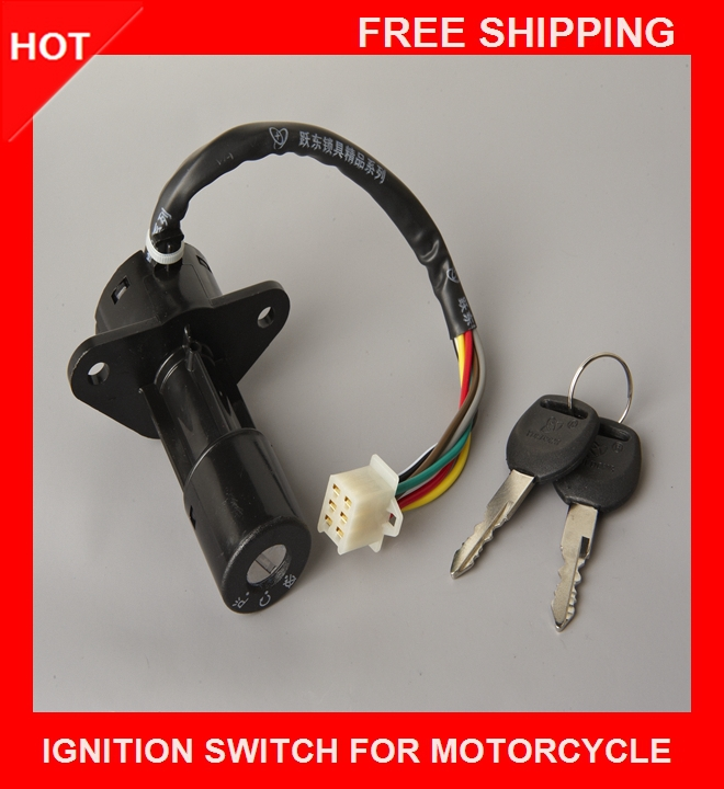 A quality Direct Factory GS125 motorcycle ignition switch for honda parts igniter switch(China (Mainland))