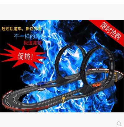 Parent-Child Interaction Electric train Railway Remote Control Rail Car Toy Railroad Train Railway electric toy trains for kids(China (Mainland))