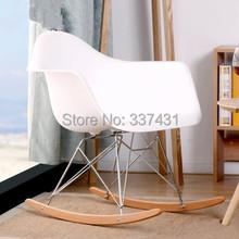 Strengthened ABS plastic eames RAR rocking chair leisure armchair cadeira sandalye living room furniture(China (Mainland))