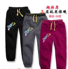 girls boys children pants warm thick fit 2-5 yrs kids baby cotton sneaker trouser clothing winter pants retail free shipping(China (Mainland))
