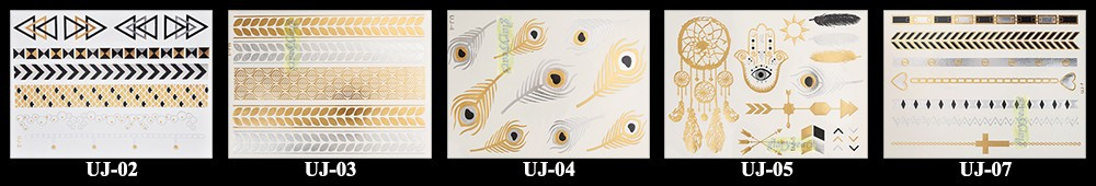 UJ-1000
