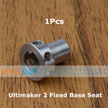 20Pcs/Lot 3D Printer Accessories Ultimaker 2 UM2 Extruder Print Head Hot end Stainless Steel Fixed Stable Base Seat member Part