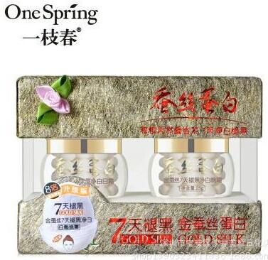7 days faded white silk protein whitening freckle blemish cream two piece <br><br>Aliexpress