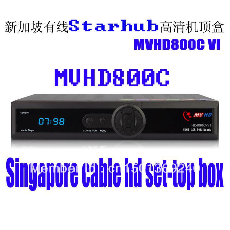 1pcs free UPS to Singapore for FY800C HD VI, MVHD 800 VI, FYHD800C Cable TV Receiver STARHUB TNHDC888()