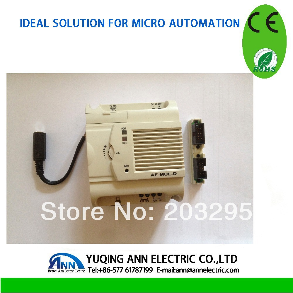Programmable Intelligent Controller,PLC Accessories-AF-MUL-D, Voice moudle, DC Power with Cable AF-CMP(China (Mainland))