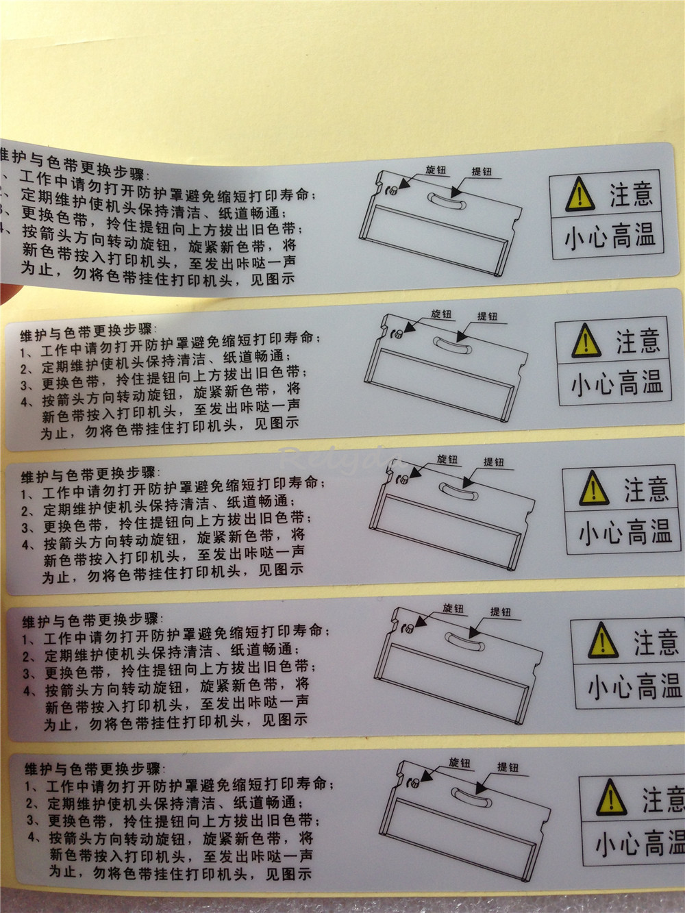 2000pcs Free shipping Computer motherboard stickers Notebook/Mobile Phone/Battery Pack Power printer device labels PET silver(China (Mainland))