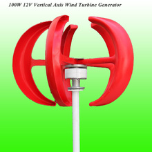 2016 Hot Selling Low Wind Speed Starting Rated 100W 12V Vertical  Wind Turbine Generator(China (Mainland))