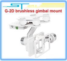 Drop shipping 2014 FPV parts original walkera G-2D brushless gimbal mount support ilook gogro3 camera gimbal for X350 p boy gift