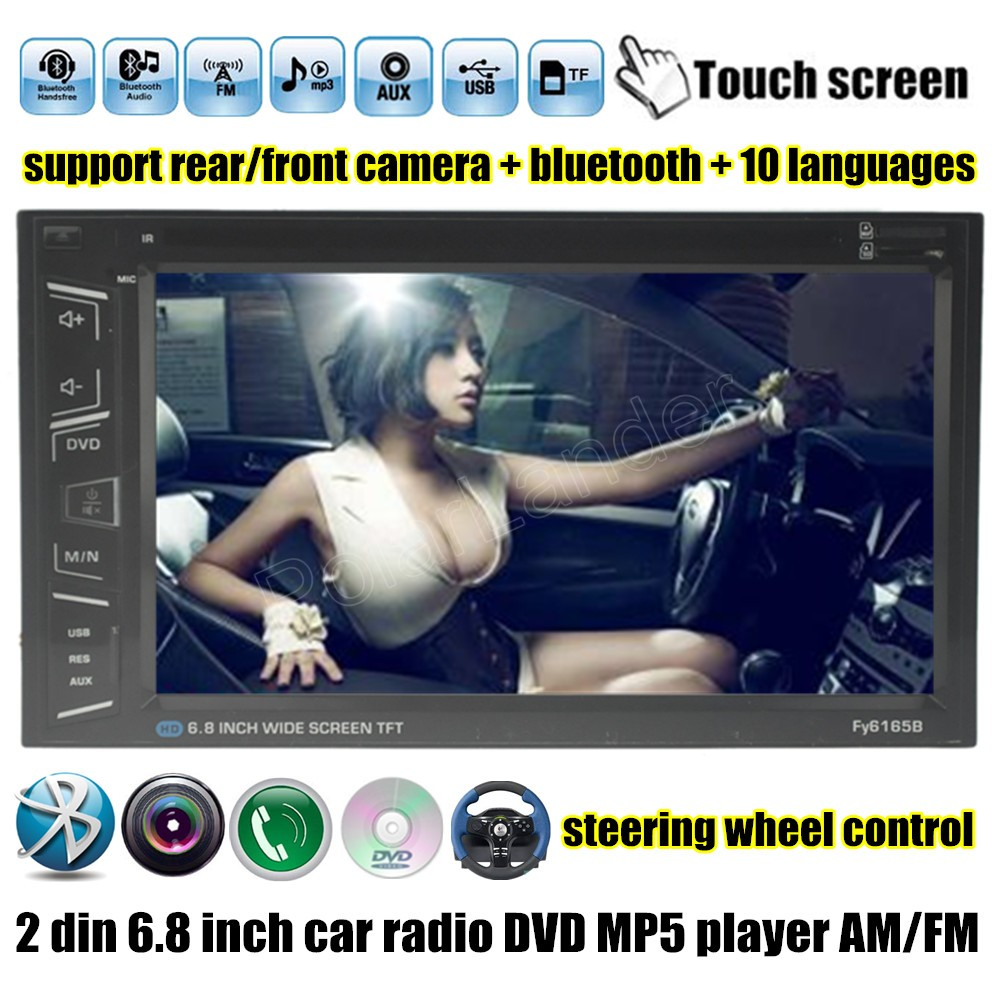 """6.8"""" inch HD Car DVD MP5 MP4 Player radio bluetooth Steering Wheel control Touch Screen support rear/front camera 2 din AM/FM/TF(China (Mainland))"""