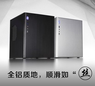 american e-d5 aluminum computer case htpc atx power only case(China (Mainland))