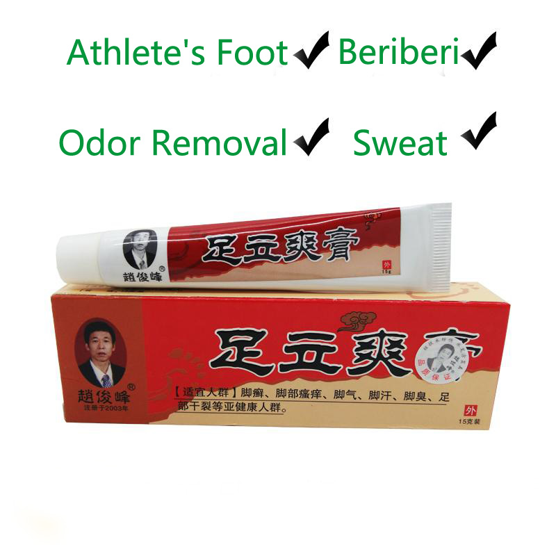 Athlete's Foot Medicine Feet Care Deodorant Beriberi Sweat Odor Removal Antiperspirant Itchy Exfoliating Foot Care(China (Mainland))