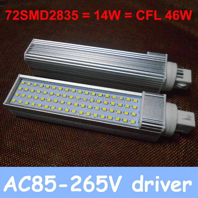 New g24q-3 led G24 LED pl lamp 14W AC 85-265V LED downlight bulb lamp light SMD 2835bright warm white/white/Cool white 2pcs/lot<br><br>Aliexpress