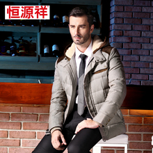Heng YUAN XIANG winter 2013 super warm brand down jackets men winter down  parkas mens