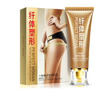 Thin thin calf fat burn cream
