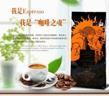227g Super Level Jamaican Italian Roasted Coffee Cooked Beans Powder Slimming Ground Coffee No Sugar Organic
