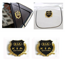 brand Car Stickers KIA Rio k2 k5 Cerato Styling 3D Aluminum metal fade decorate car fuel cap window tail - zada store