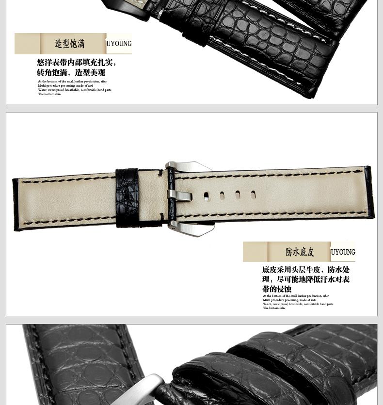 Кожаные ремешки аллигатор Браслет мужской адаптер PAM111 22 | 24 | 26 мм черный